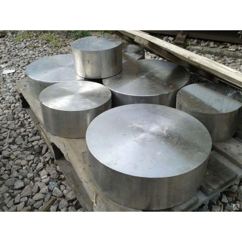 Kulatý plech z nerezové oceli 20 mm 1.4571 kulatý kotouč 316Ti kulatá ocelová tyč Ø 100-300 mm