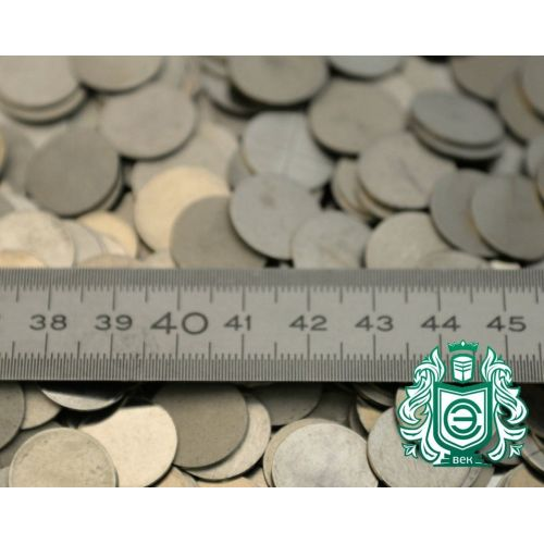 Nikl Ni 99,9% čistý kovový prvek 28 Monet 10gr-5 kg dodavatel,  Kategorie