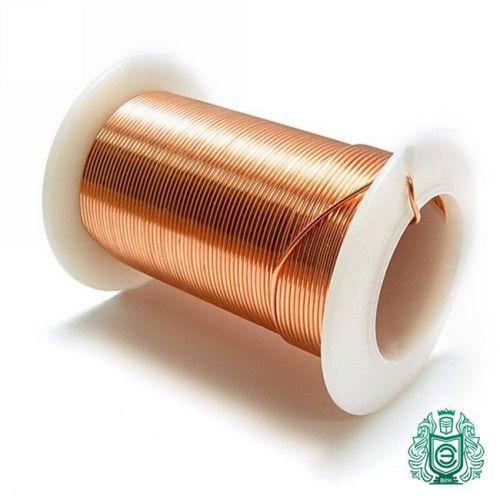 2-200 metrů měděného drátu Manganin Ø 0,2mm 2,1362 CuMn12Ni smaltovaný drát, řemeslný drát, měď