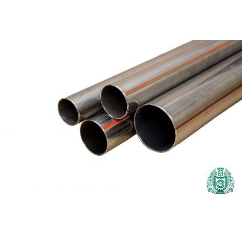 Potrubí z nerezavějící oceli 42x4,8-48x5mm 1,4845 Aisi 310S 0,25-2 metr vodovodní potrubí kulatá trubka kovová konstrukce,  nere